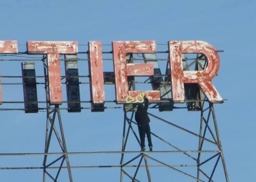 Update Motor City Muckraker Ids Tagger Who Hit Whittier